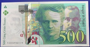 Billet France, 500 Francs Pierre et Marie Curie, 1994, SUP