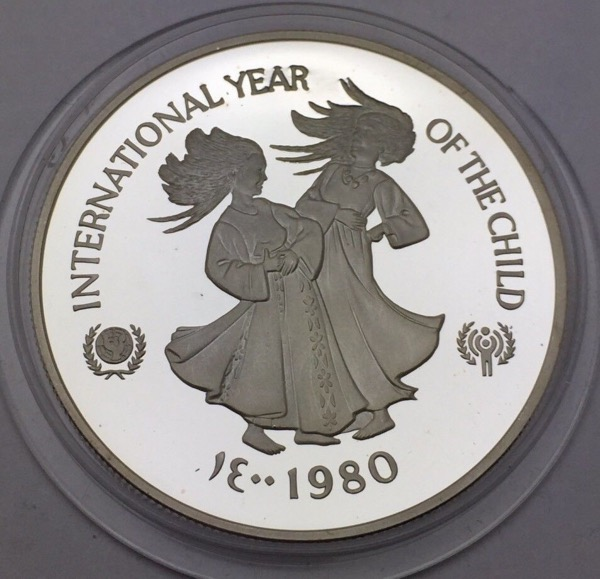 50 Dirhams 1980 Proof Year Of The Child PROOF