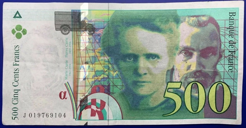 Billet France, 500 Francs Pierre et Marie Curie, 1994