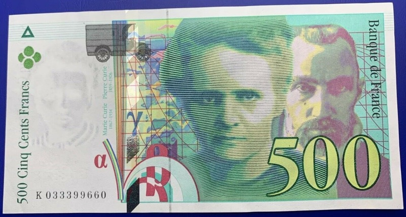 Billet France, 500 Francs Pierre et Marie Curie, 1995, SUP
